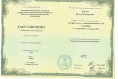 insajt-kognitivno-povedencheskaya-e1629047197536