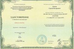 insajt-kognitivno-povedencheskaya