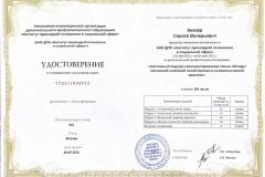 sistemnyj-podhod-k-konsultirovaniyu-semi-2021
