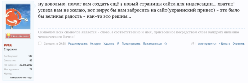 Артем Ступаков Трезвая Украина Житомир