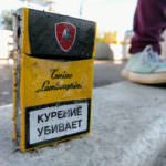 Бросить курить не проблема