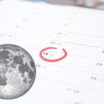 Благоприятные дни для отказа от курения по лунному календарю
